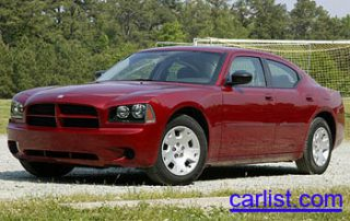 2008 Dodge Charger R/T front view
