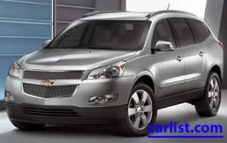 2009 Chevrolet Traverse front view