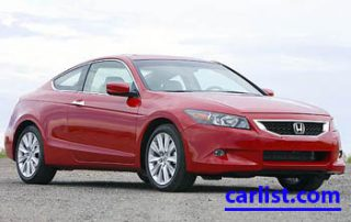 2009 Honda Accord Coupe DRQ front view