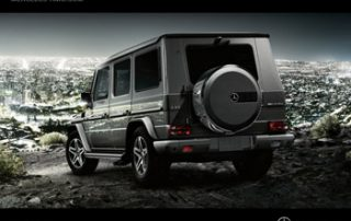 For G550 the standards include leather upholstery and hand-polished burl walnut wood trim