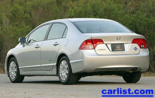 2007 Honda Civic Hybrid rear view