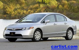 2007 Honda Civic Hybrid  front view