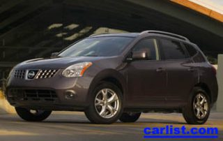 2008 Nissan Rogue CUV front view