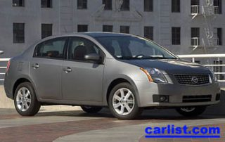 2007 Nissan Sentra front view